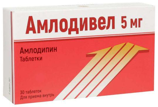 Амлодивел 5мг 30 шт. таблетки, фото №1