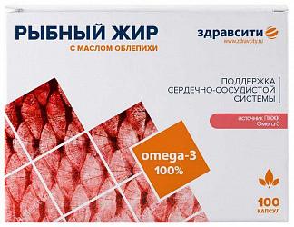 Здравсити рыбный жир капсулы омега-3 20% с маслом облепихи 100 шт.