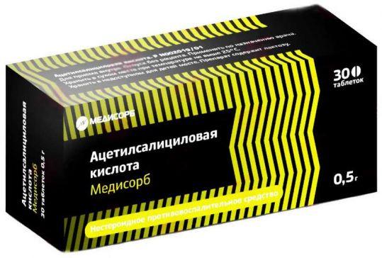 Ацетилсалициловая кислота медисорб 500мг 30 шт. таблетки, фото №1