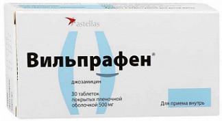 Вильпрафен 500мг 30 шт. таблетки покрытые пленочной оболочкой