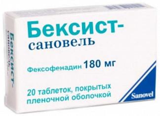 Бексист-сановель 180мг 20 шт. таблетки покрытые пленочной оболочкой