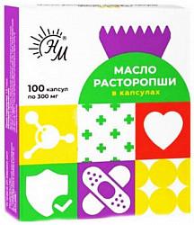 Масло льняное солнат капсулы 100 шт.
