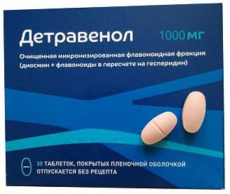 Детравенол 1000мг 30 шт. таблетки покрытые пленочной оболочкой
