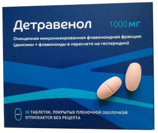 Детравенол 1000мг 30 шт. таблетки покрытые пленочной оболочкой, фото №1