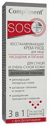 Комплимент сос+ крем-уход для лица восстанавливающий 3в1 с фосфолипидами 50мл