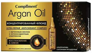 Комплимент арган оил флюид для лица/шеи/зоны декольте восстановление/сияние 2мл 7 шт.