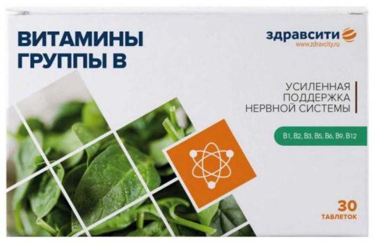 Здравсити таблетки витамины группы в 440мг 30 шт., фото №1