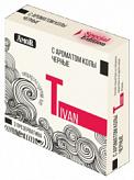 Амор презервативы черные с ароматом колы 3 шт.