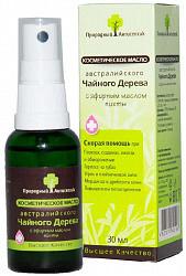 Аспера масло косметическое австралийского чайного дерева с маслом пихты природный антисептик 30мл