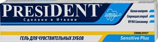 Президент сенситив плюс гель для зубов 30мл