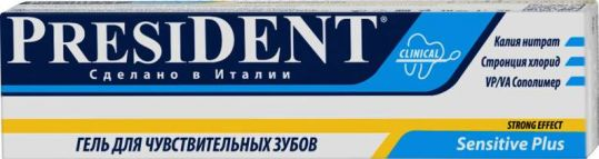 Президент сенситив плюс гель для зубов 30мл, фото №1