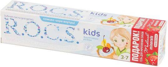 Рокс зубная паста для детей фруктовый рожок без фтора + пробник гель медикал минералс для детей, фото №1