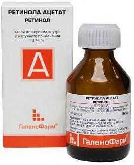Ретинола ацетат 3,44% 15мл капли для приема внутрь и для наружн. прим.