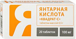 Янтарная кислота таблетки массой 0,5г 20 шт.