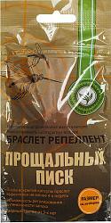 Прощальный писк браслет от комаров репеллентный размер m женский светящийся 1 шт.