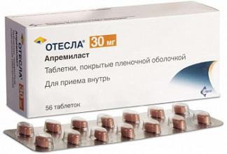 Отесла 30мг 56 шт. таблетки покрытые пленочной оболочкой