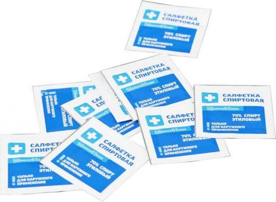 Салфетка спиртовая антисептическая из нетканного материала стерильная 56х65мм 400 шт., фото №1