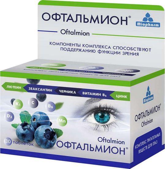 Офтальмион таблетки 30 шт., фото №1