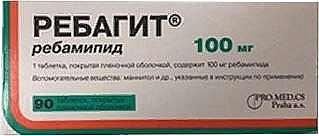 Ребагит 100мг 90 шт. таблетки покрытые пленочной оболочкой