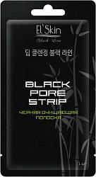 Эльскин блэк лайн маска-полоска черная очищающая арт.es-912 1 шт.