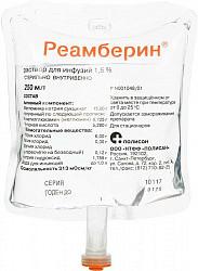 Реамберин 1,5% 250мл 5 шт. раствор для инфузий