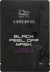 Эльскин блэк лайн маска-пленка черная 10г