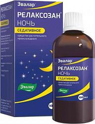 Релаксозан ночь 100мл экстракт для приема внутрь