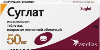 Суглат 50мг 30 шт. таблетки покрытые пленочной оболочкой