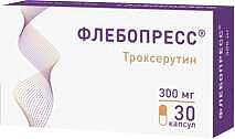 Флебопресс 300мг 30 шт. капсулы