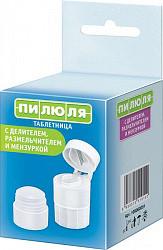 Пилюля таблетница арт.2436 с делителем,измерительной мензуркой