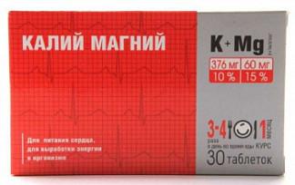 Калий магний таблетки 30 шт. внешторг фарма