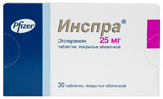 Инспра 25 мг цена