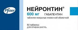 Нейронтин 600мг 50 шт. таблетки покрытые пленочной оболочкой