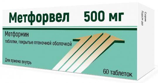 Метфорвел 500мг 60 шт. таблетки покрытые пленочной оболочкой, фото №1
