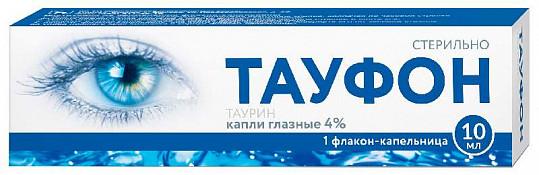 Тауфон 4% 10мл капли глазные, фото №2