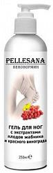 Пеллесана венонормин гель для ног экстракт плодов жабника/красный виноград 250мл