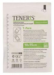 Пластырь тенерис (teneris) т-пор 15х10см нетканая основа