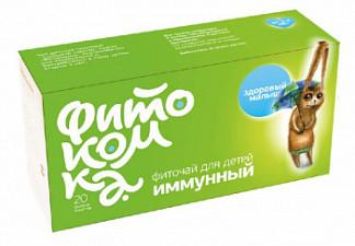 Фитокомка здоровый малыш фильтр-пакет 1,5г 20 шт.