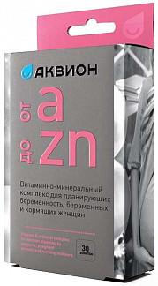 Аквион таблетки витаминно-минеральный комплекс для беременных от а до цинка 30 шт.
