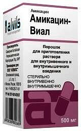 Амикацин-виал 500мг 1 шт. порошок для приготовления раствора для инъекций