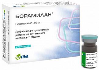 Борамилан фс 3,5мг 1 шт. лиофилизат для приготовления раствора