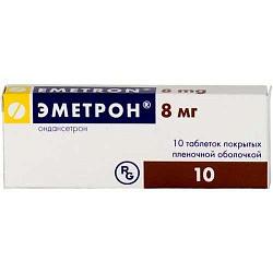 Эметрон 8мг 10 шт. таблетки покрытые пленочной оболочкой