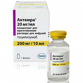 Актемра 20мг/мл 10мл 1 шт. концентрат для приготовления раствора для инфузий