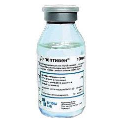 Дипептивен 200мг/мл 100мл 10 шт. концентрат для приготовления раствора для инфузий