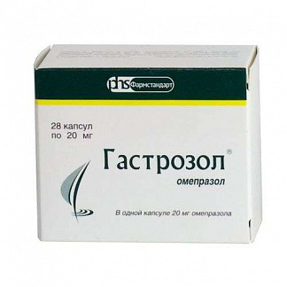 Гастрозол 20мг 28 шт. капсулы кишечнорастворимые