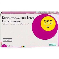 Кларитромицин-тева 250мг 10 шт. таблетки покрытые пленочной оболочкой