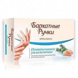 Бархатные ручки крем-мыло твердое интенсивное увлажнение 75г