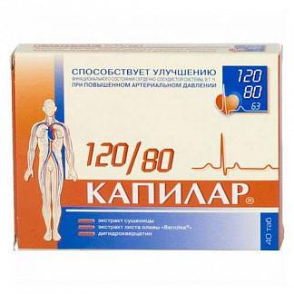 Капилар 120/80 таблетки 40 шт.
