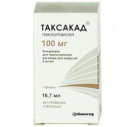 Таксакад 6мг/мл 16,7мл концентрат для приготовления раствора для инфузий