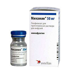 Микамин 50мг 1 шт. лиофилизат для приготовления раствора для инфузий
